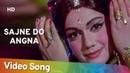 Sajne Do Angna HD Naag Panchami 1972 Asha Bhosle Song