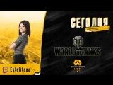 Counter-Strike: Global Offensive X BSG X Estelitaaa