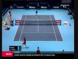 Eurosport News Zverev Federer ATP Finals vlc-record-2018-11-17-20h54m08s-Eurosport 2 (ES) https___www.iptvbin.com-