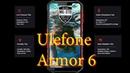 Ulefone Armor 6 Обзор технических характеристик защищённого смартфона Есть на что посмотреть