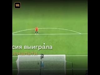 Российские болельщики радуются победе сборной над испанцами
