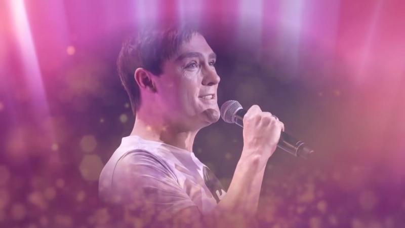 Юрий Шатунов - А он любил (арт-видео) Премьера песни 2018