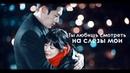 The Last Empress - Ты любишь смотреть на слёзы мои (Ssu Ni Wang Sik Lee Hyuk) || EP 16