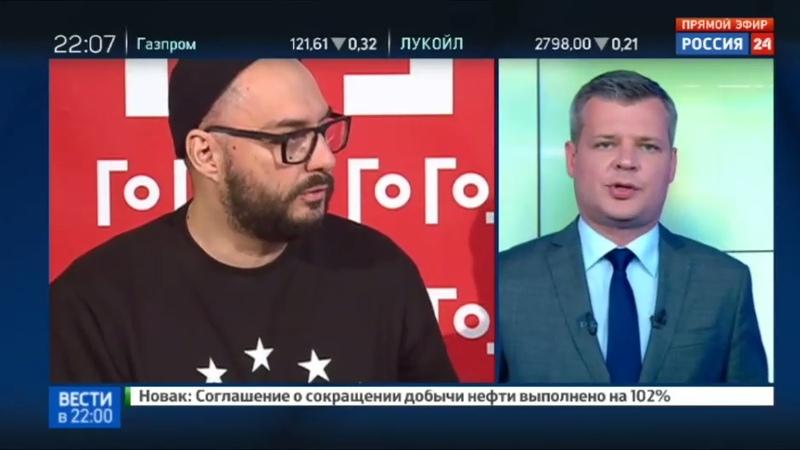 Новости на Россия 24 • Бывший гендиректор Седьмой студии отправлен под домашний арест