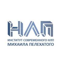 Логотип Академия Успеха и Лидерства (AcSL.ru)