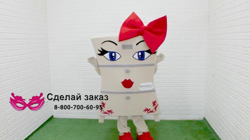 Ростовая Кукла Тумбочка
