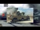 Сирия Апрель 2018 Боевики Джейш аль Ислам опубликовали видео уничтожения своей бронетехники перед выходом из Восточной Гуты