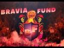 ВИДЕО-ОБЗОР ФОНДА BRAVIA-FUND — поможет вам мудро распорядится своими активами и приумножать доходы