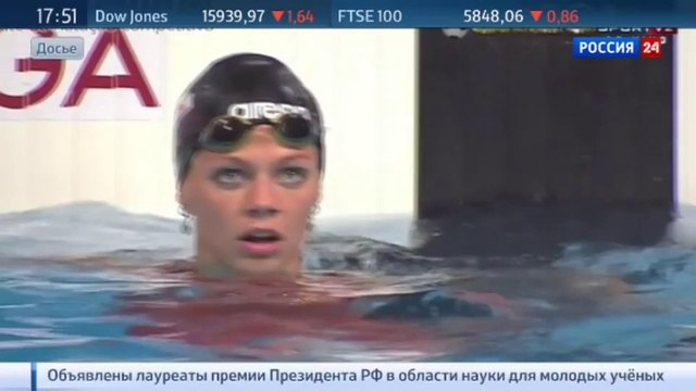 Новости на Россия 24 • Американцы могут пропустить бразильскую Олимпиаду из за вируса Зика