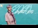 FSG FOX Exo - Sweet Lies рус.саб