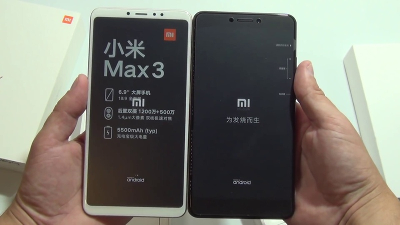 Xiaomi Mi Max 3 и Xiaomi Mi Max 2, СРАВНЕНИЕ, ОБЗОР, ТЕСТЫ И ИГРЫ, ВПЕЧАТЛЕНИЯ.