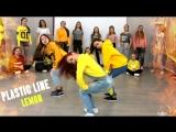 Plastic Line Choreo by Nadtochey Tatiana N.E.R.D &amp Rihanna - LEMON