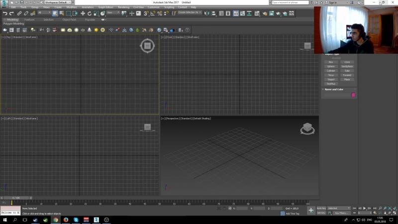Проектировка дома в 3Ds MAX
