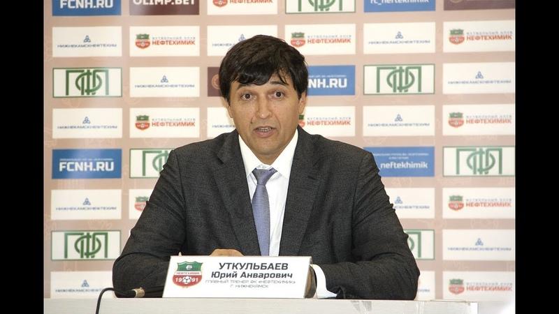 Юрий Уткульбаев «Игра проходила в напряжении до последней минуты»
