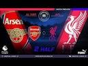 Amateur league КБР 2018| АПЛ. 4 тур. Арсенал - Ливерпуль. 2 тайм.