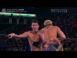 Kazuchika Okada, Tomohiro Ishii vs. Minoru Suzuki, Zack Sabre Jr. (NJPW - Strong Style Evolved)