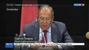 Новости на Россия 24 Лавров у России есть доказательства вины Украины