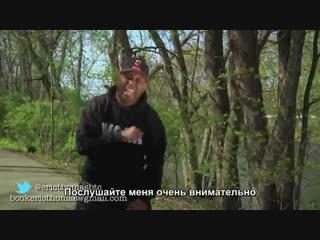 Eric Thomas - Боль временна (русские субтитры)