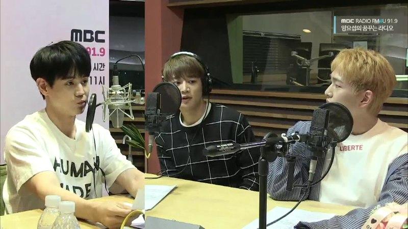 06 06 2018 Onew и Minho на MBC R FM4U Yang Yoseob Dreaming Radio