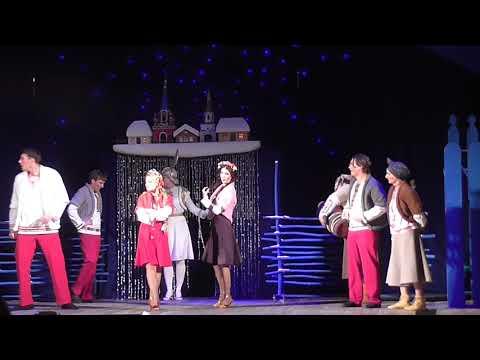 Театральный фестиваль имени А. Д . Папанова в Вязьме Ночь перед Рождеством Отрывок
