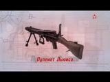 Советские и немецкие Пулеметы Второй мировой ,сравнение боевых качеств