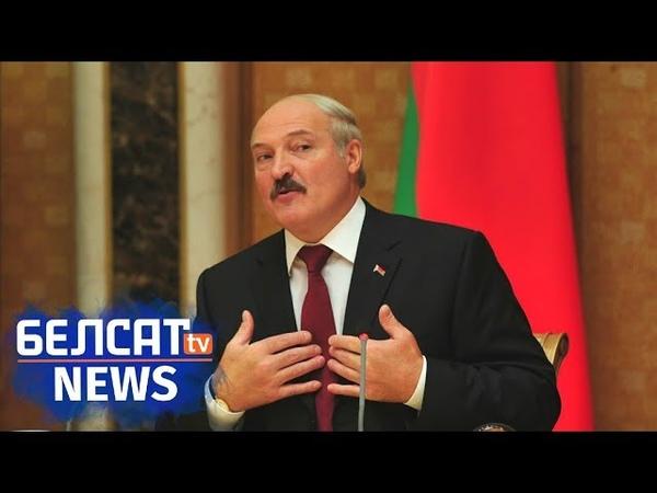Перапісалі біяграфію і Лукашэнка стаў выдатнікам I Переписали биографию - и Лукашенко отличник
