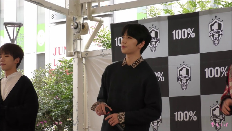 [FANCAM] 181116 백퍼센트(100%) - ナガレボシ (Shooting Star) (Chanyong Focus) @ Hyōgo - Amagasaki Q's MALL