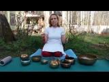 Знакомьтесь! Ирина Колебердина. Инструктор по Кундалини Йоге, ведущая медитаций с поющими чашами.
