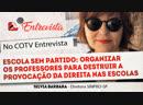 COTV Entrevista nº 18 Organizar os professores contra a provocação da direita com Silvia Barbara