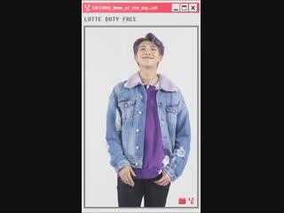 RM x Lotte Duty Free