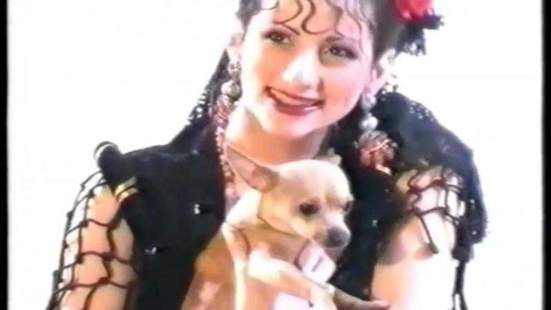 Таня Боева - Магия (1999)