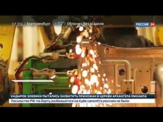 Производство автомобилей газ