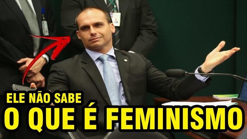 EDUARDO BOLSONARO NÃO SABE O QUE É O FEMINISMO