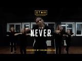 J.I.D - Never | Choreo by Анастасия Skoblika.va | Необычная студия танцев Этаж Larry