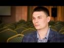Антон г Челябинск отзыв об обучение в Науке Жизни