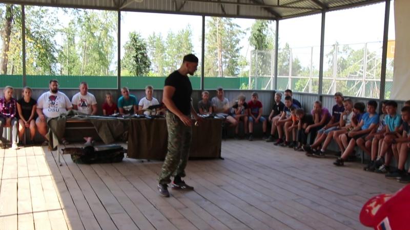 Урок патриотизма в детском лагере Ласточка (август 2018)