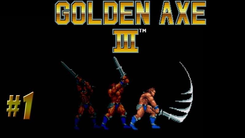 Golden Axe 3 | SEGA | Полное прохождение всеми путями 1