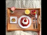 Завтрак в постель???