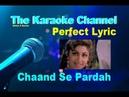 Chaand Se Pardah Kijiye Perfect Karaoke AKHTARCABLE