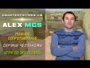 Counter-Strike 1.6 🔴 5×5 Высокая конкуренция!