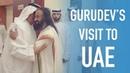 Gurudev Sri Sri Ravi Shankar's visit to the United Arab Emirates   14 - 18 Nov 2018