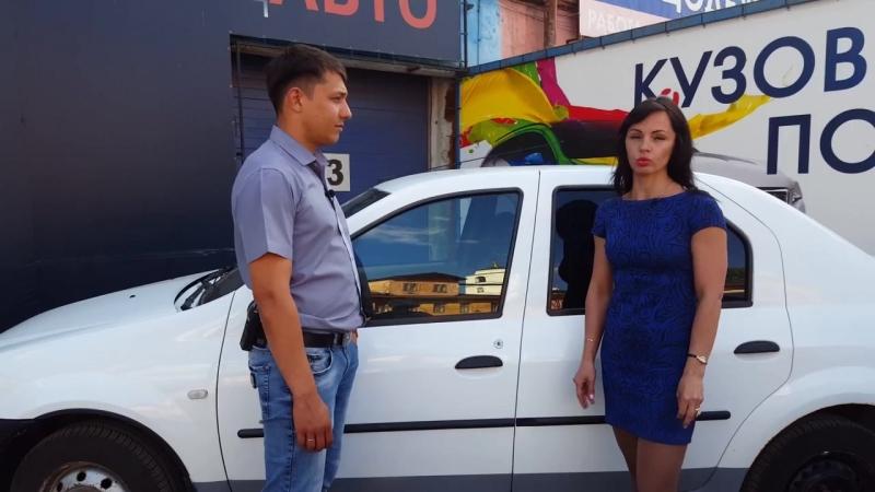 Аренда автомобилей г Серпухов » Freewka.com - Смотреть онлайн в хорощем качестве