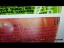 Современный Хлеб ОТРАВА ГМО Маргарин Трансжиры Улучшители Ферменты Микробного Происхождения