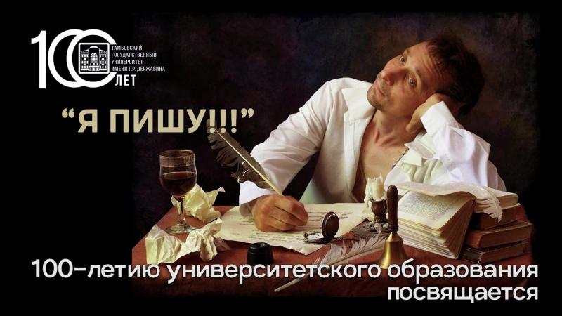 Стихи Елизавета Семенова