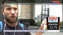Новости на Россия 24 Сейсмологи считают что Мексику будет трясти