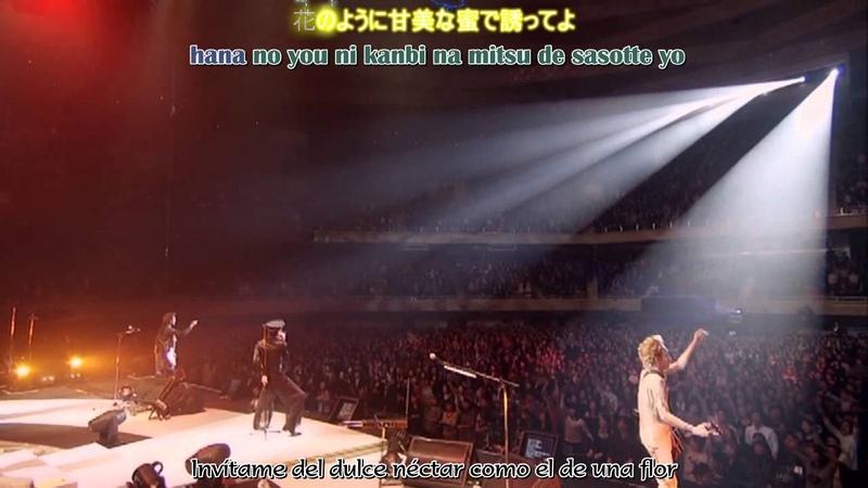 BUCK-TICK - Elise no tame ni -ROCK for Elise- Live (Subtitulos en español)