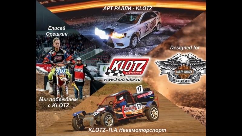 KLOTZ RUSSIA New Season 2018