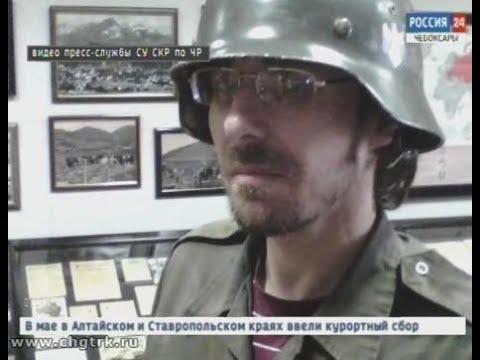 Следственный комитет по Чувашии возбудил уголовное дело в отношении жителя Ставропольского края, кот