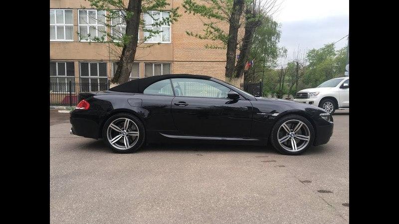 Как проверить автомобиль перед покупкой | Осмотр Bmw M6 и Jaguar XKR