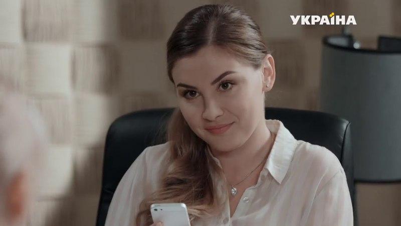 Кольцо с рубином 91 серия Обручка з рубіном Супер премьера 2018